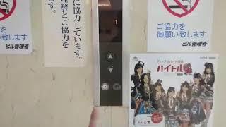高崎市某ビル三菱エレベーター@立ち入り禁止フロアー折り返し
