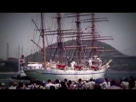帆船 「日本丸」 ごきげんよう (登檣礼)~門司港
