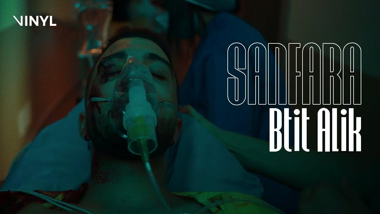 Sanfara - Btit Alik (Clip Officiel)