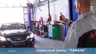 видео Почему не заводится машина зимой – основные неполадки