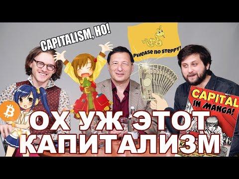 Смотреть ЭКСПРОПРИАЦИИ БУДУТ | Борис Кагарлицкий онлайн