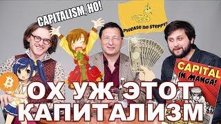 ЭКСПРОПРИАЦИИ БУДУТ | Борис Кагарлицкий