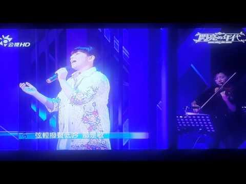Popular Li Tai-hsiang & Chyi Yu videos