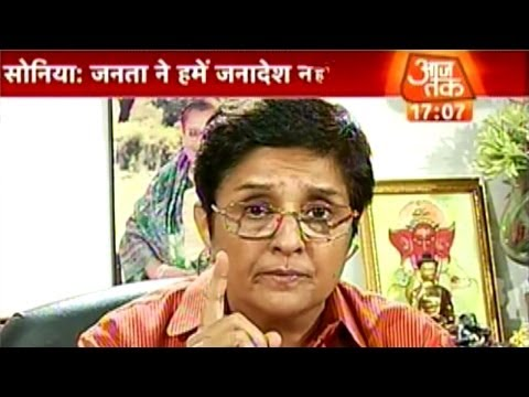 Narendra Modi awakened India from her slumber: Kiran Bedi