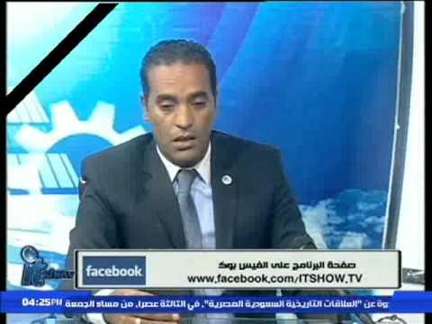 نقابة مصرية للصحافة الاليكترونية EGYPTIAN ELECTRONIC JOURNALISM UNION