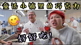 中国留学生找到了德国最温馨的春节礼物!