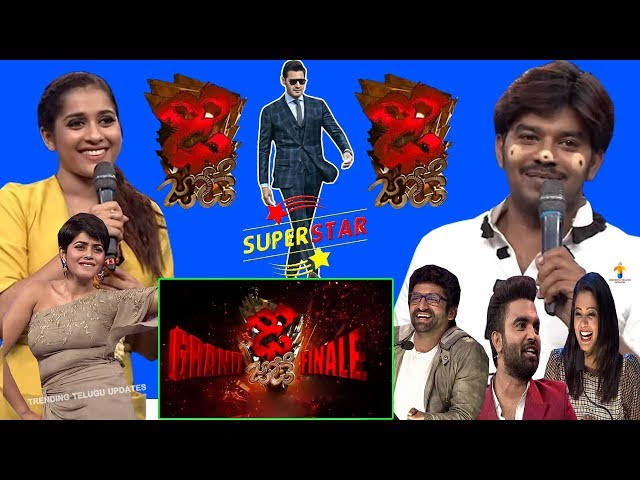 Tollywood Reality Dance Show Dhee Jodi Grand Finale Chief Guest News | Trending Telugu Updates