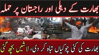 Pakistani Missile That Can Taunt India | India Pakistan News Today | In Hindi Urdu