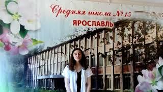 Страна читающая.А.Кеворкова