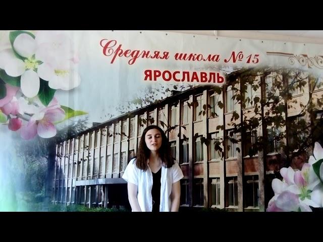 Изображение предпросмотра прочтения – АлександраКеворкова читает произведение «Стихотворение Жди меня и я вернусь» К.М.Симонова