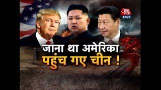 Kim Jong-Un Visits China, Meets Xi Jinping; Watch Kim Jong-U...