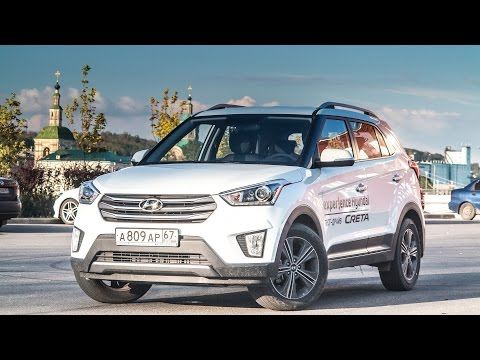 Тестдрайв Hyundai Creta, 2.0 6AT 4WD, Comfort Advanced
