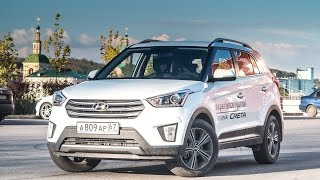 Тестдрайв: Hyundai Creta, 2.0 6at 4wd, Comfort+Advanced