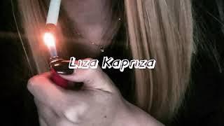 10 класс она курит в первый раз