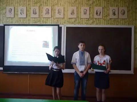 Народн символи Укра ни Презентация 16631 11