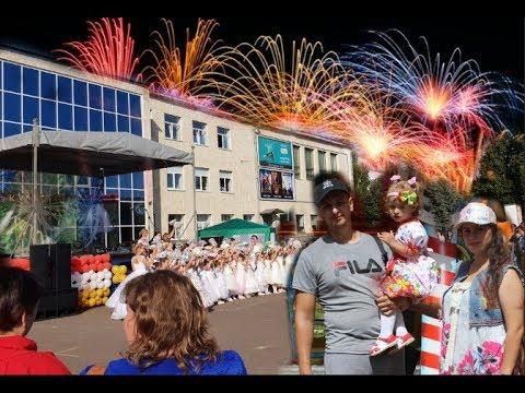 День города Мценска -2019. Парад невест -2. Салют. Reneya FEV