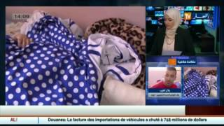 والد التوائم الخمس المتوفين بلال أطيب : مستشفى القبة لم يتكفل كما يجب بزوجتي الحامل خمس نوائم