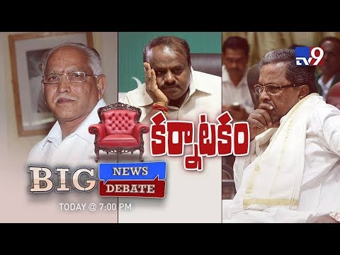 Big News Big Debate : Karnataka Verdict - Hung Assembly - TV9 Rajinikanth