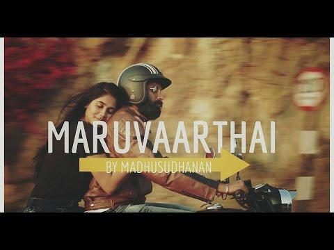Maruvaarthai | Single | Enai Noki Paayum Thota | Dhanush | Thamarai | Sid Sriram | GVM tribute