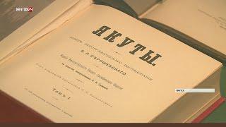 Коллекцию книг именитого ученого-этнолога Уллы Йохансен представили в Национальной библиотеке Якутии