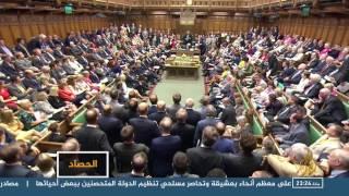 تحقيق برلماني ينتقد تقييم لندن للإخوان المسلمين