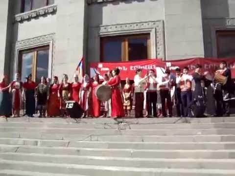 Ереван, Площадь Свободы-  23 апреля, 2014