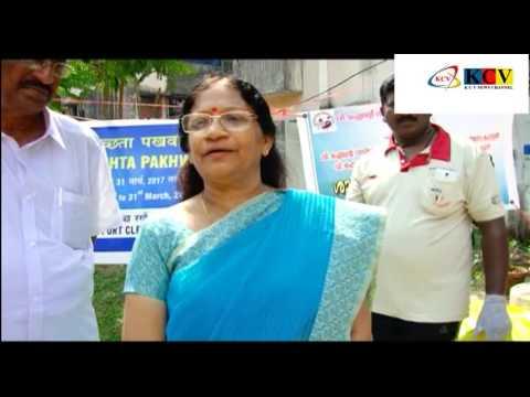Swachhta Pakhwada Cochin Port Trust 24 03 2017