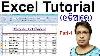 Excel tutorial in Odia || Excel formulas and functions || excel tricks- part-1