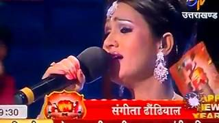 "Sangeeta Dhoundiyal | Etv Jhoomigo 2011 Clip Kumaoni Song ""Londa Mohana"""