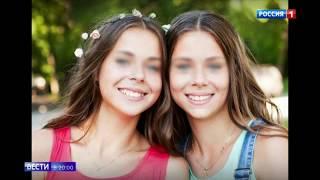 14-летние модели-близняшки довели себя до анорексии и комы ради подиума  -04.12.2018