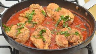 Куриное филе в пикантном томатном соусе
