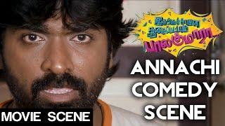 Idharkuthane Aasaipattai Balakumara - Annachi Comedy Scene | Vijay Sethupathi | Gokul