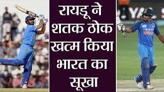 Ambati Rayudu batting