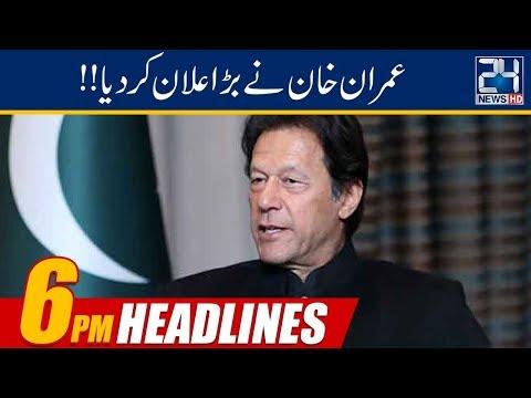 News Headlines | 6:00pm | 4 April 2019 | 24 News HD