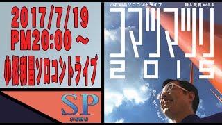 http://sp-theatre.hatenablog.com/ http://yaplog.jp/shokuninkatagi/