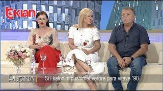 """Rudina - Nostalgjia e pushimeve verore, ato  """"me tren e buke me vete""""! (19 qershor 2019)"""