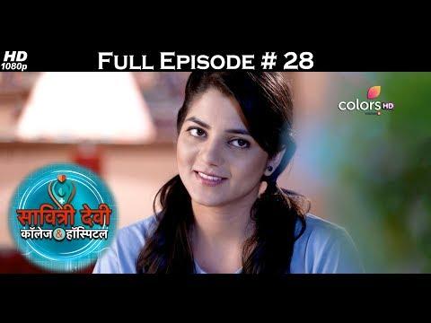 Savitri Devi College & Hospital - 21st June 2017 - सावित्री देवी कॉलेज & हॉस्पिटल - Full Episode