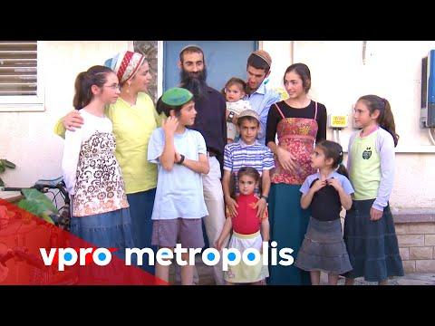 Having Kids To Enhance The People Of Israel - Vpro Metropolis 2014