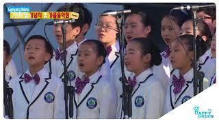 10월 2주_구민의 날 기념식 및 가을음악회 성황리에 마쳐 영상 썸네일