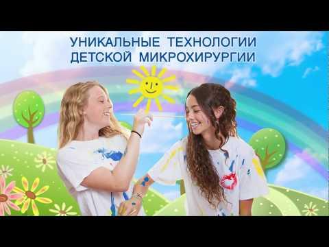 Детские глазные клиники «Ясный взор»