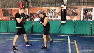 Бокс: тактическое назначение и разновидности уклона.
