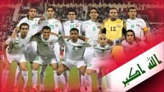 ميدرون اغنيه الى منتخبنا العراقي2012