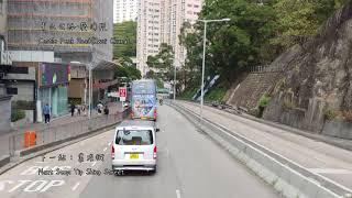 九龍巴士 KMB 32線行車片段(往石圍角邨)