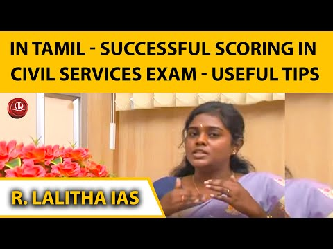In Tamil - Successful Scoring in Civil Services Exam - Useful Tips