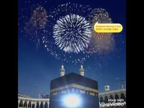 rajab mubarak