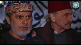 مسلسل اهل الراية الجزء الثاني الحلقة 19 التاسعة عشر  | Ahl Al Raya 2 HD