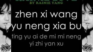 ( Yu Ai ) Rain Love by Rainie Yang w/ Lyrics - ( 杨丞琳 - 雨愛 )