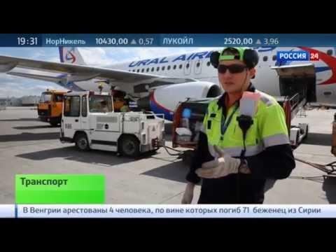 «Вести Транспорт»: сюжет о профессии супервайзера в Пулково, 29.08.2015