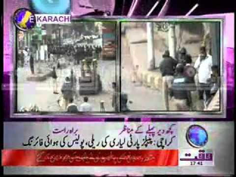 Karachi Protest News Package 06 January 2012