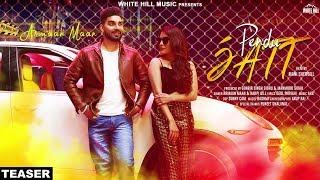 Pendu Jatt (Teaser) Armaan Maan & Harpi Gill | Releasing on 21st Feb | White Hill Music